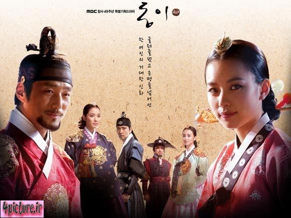 dongyi,Han Hyo-Joo,Choi Suk-Bin  دونگ یی