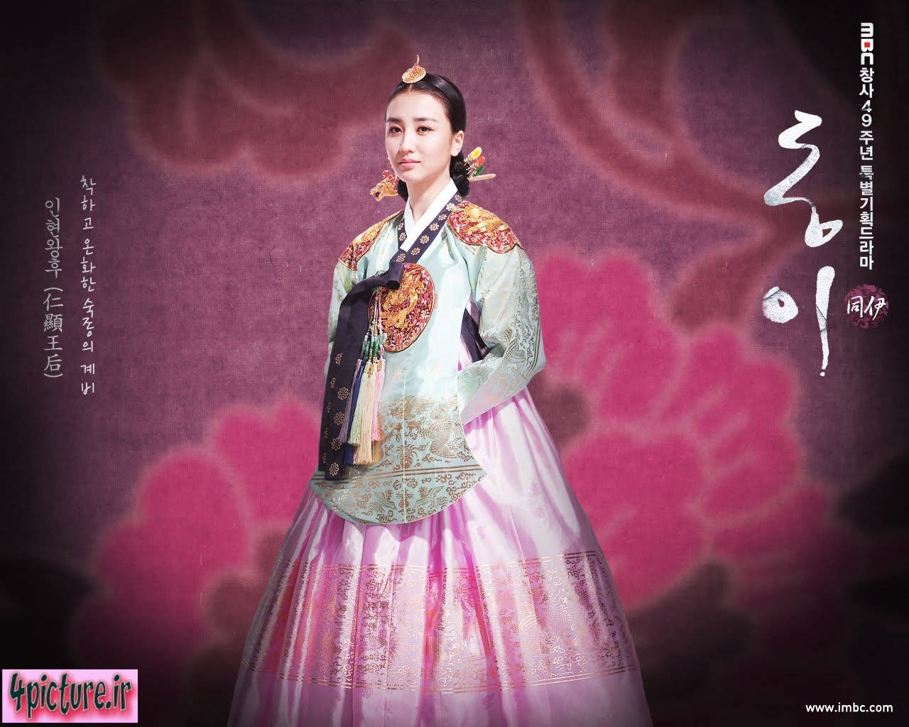 ملکه این هیون,عکس ملکه این هیون,پوستر ملکه این هیون,Park Ha-Sun,Wang Hu In Hyeon