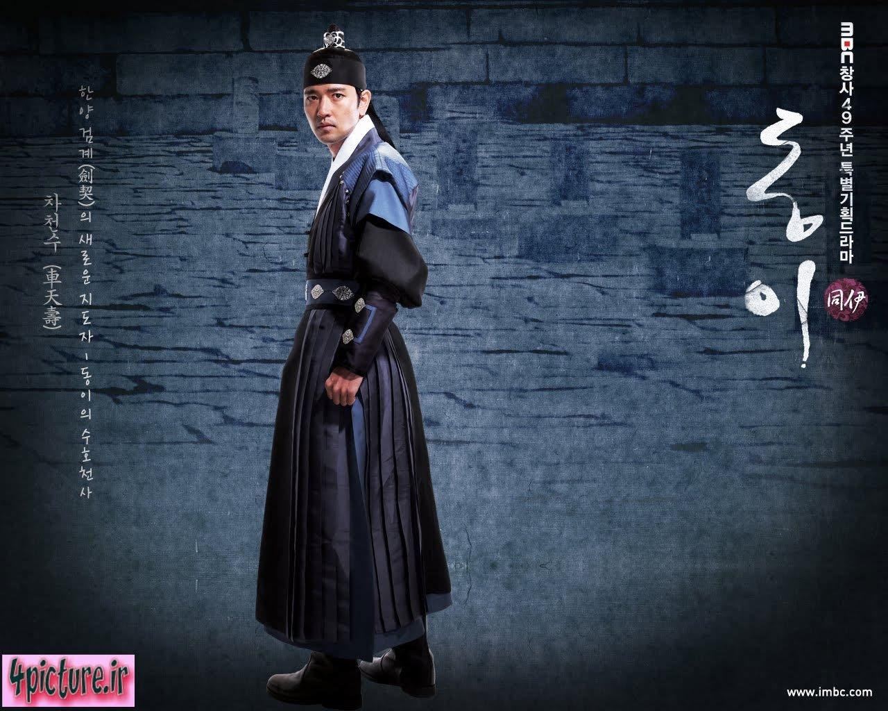 Bae Soo-Bin,Cha Jeon-Soo چان سو  chan soo