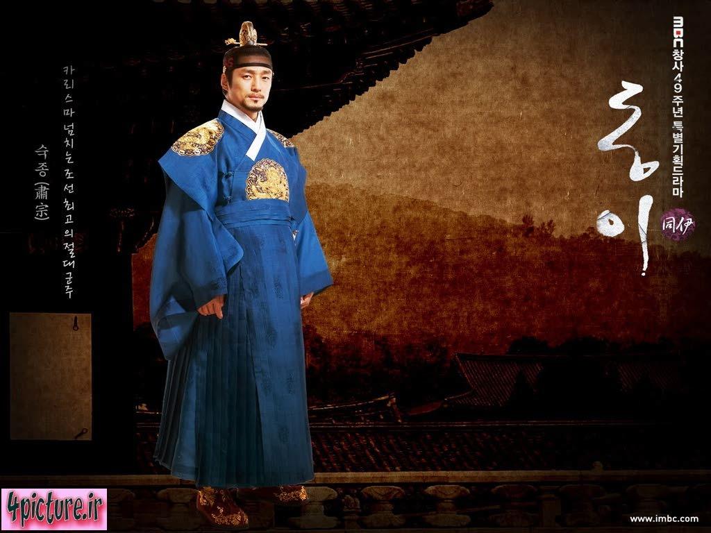 Ji Jin-Hee,King Suk-Jong امپراطور