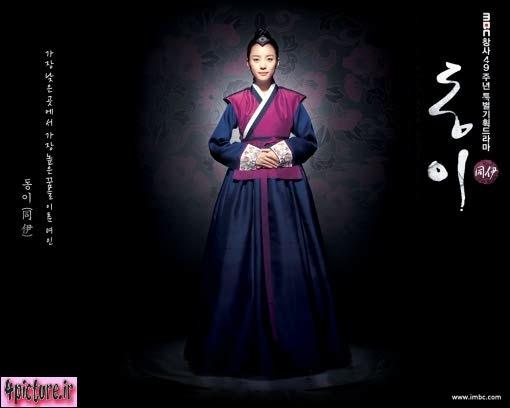 عکس پس زمینه دونگ یی,والپیپر دونگ یی,پوستر دونگ یی,عکس پشت صفحه دونگ یی
