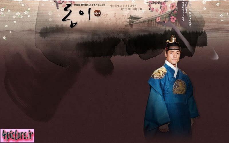 King Suk-Jong امپراطور دونگ یی Ji Jin-Hee
