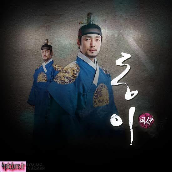 Ji Jin-Hee,King Suk-Jong امپراطور دانگ یی