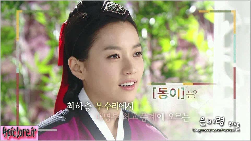 دونگ يي dongyi