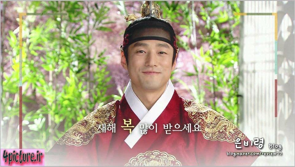 امپراطور دونگ ییLee So-Yeon,Jang Hee-Bin