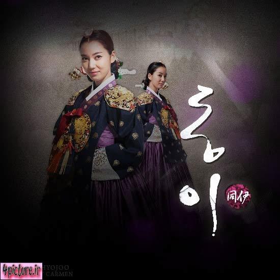 Lee So-Yeon,Jang Hee-Bin ملکه جانگ