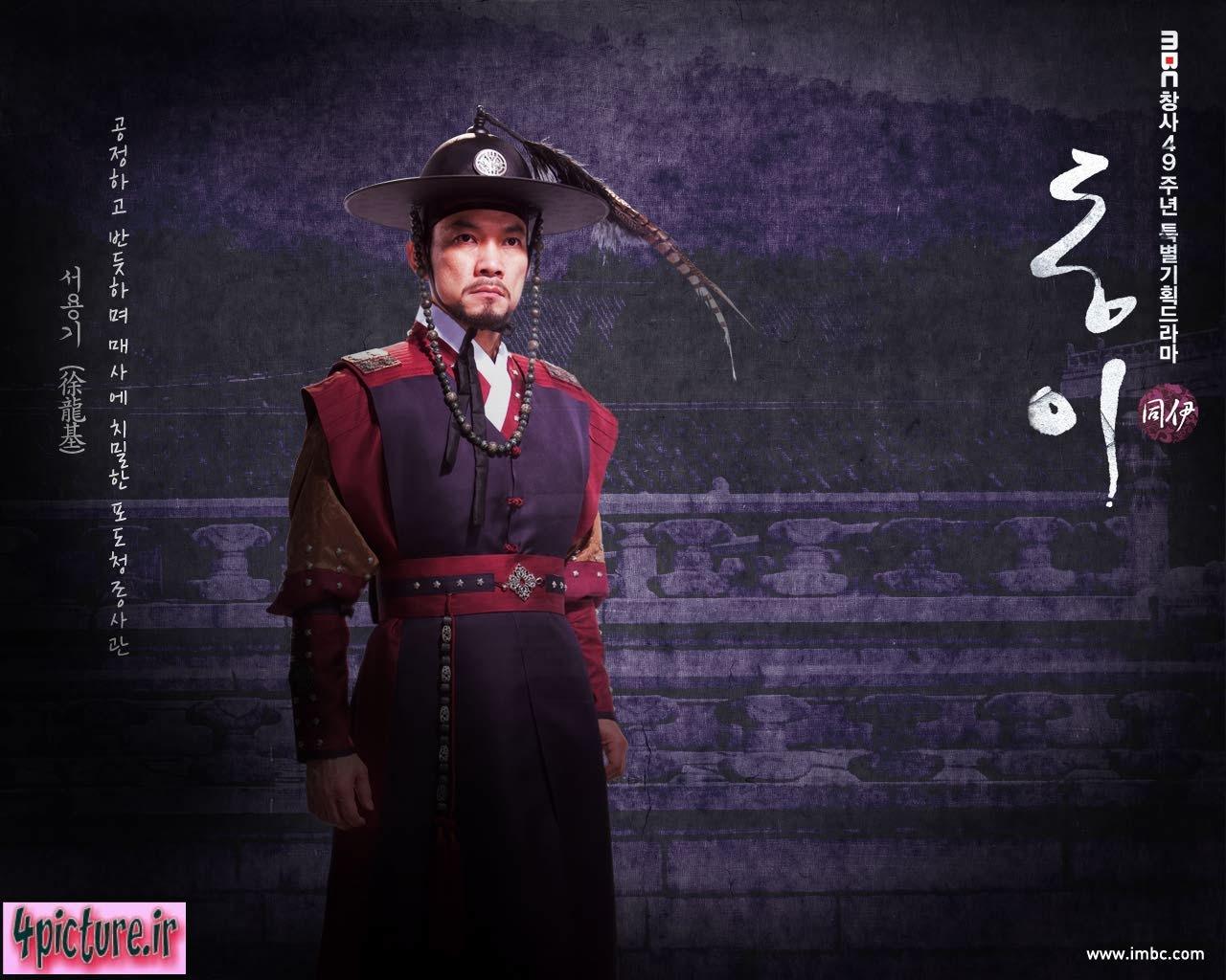افسر سئو دانگ یی