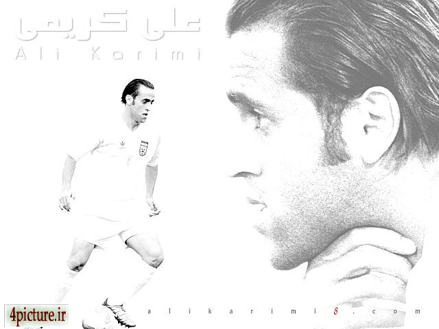 ali karimi wallpaper