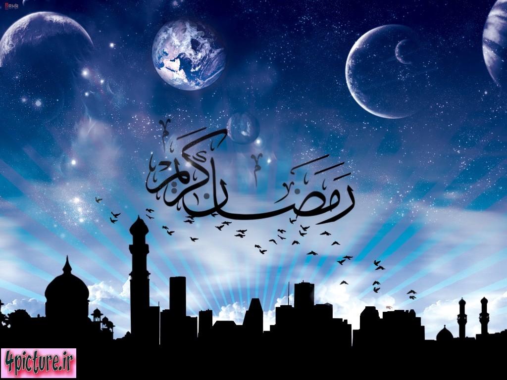 والپيپر رمضان,رمضان 91,ماه رمضان,عکس پس زمينه رمضان,عکس پشت صفحه رمضان