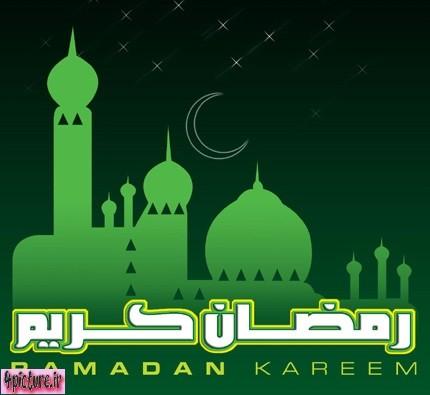 ramazan,ramadan,ramazan wallpaper,ramadan wallpaper,ramezan,رمضان,عکس هاي رمضان,والپيپر رمضان