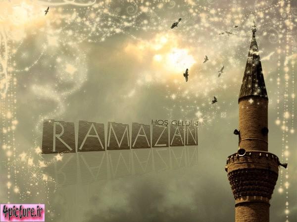 ramazan,ramadan,ramazan wallpaper,ramadan wallpaper,ramezan,