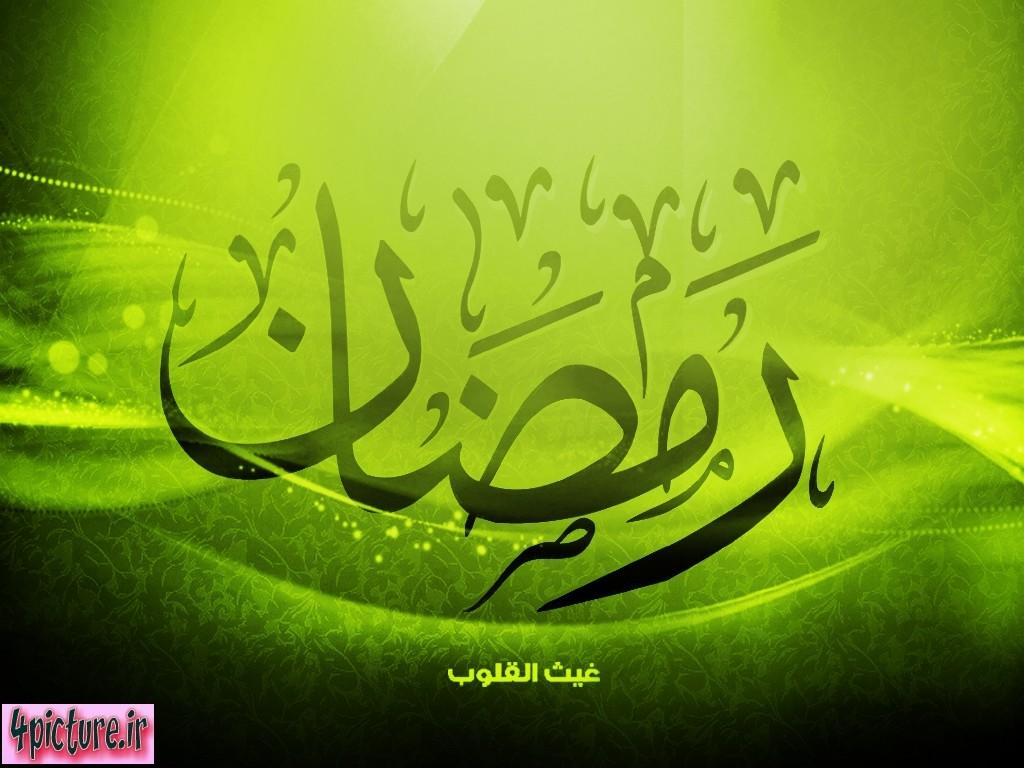 ramazan wallpaper,ramadan wallpaper