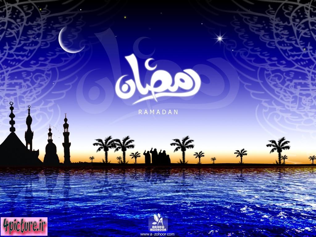 ,ramazan wallpaper,ramadan wallpaper,ramezan