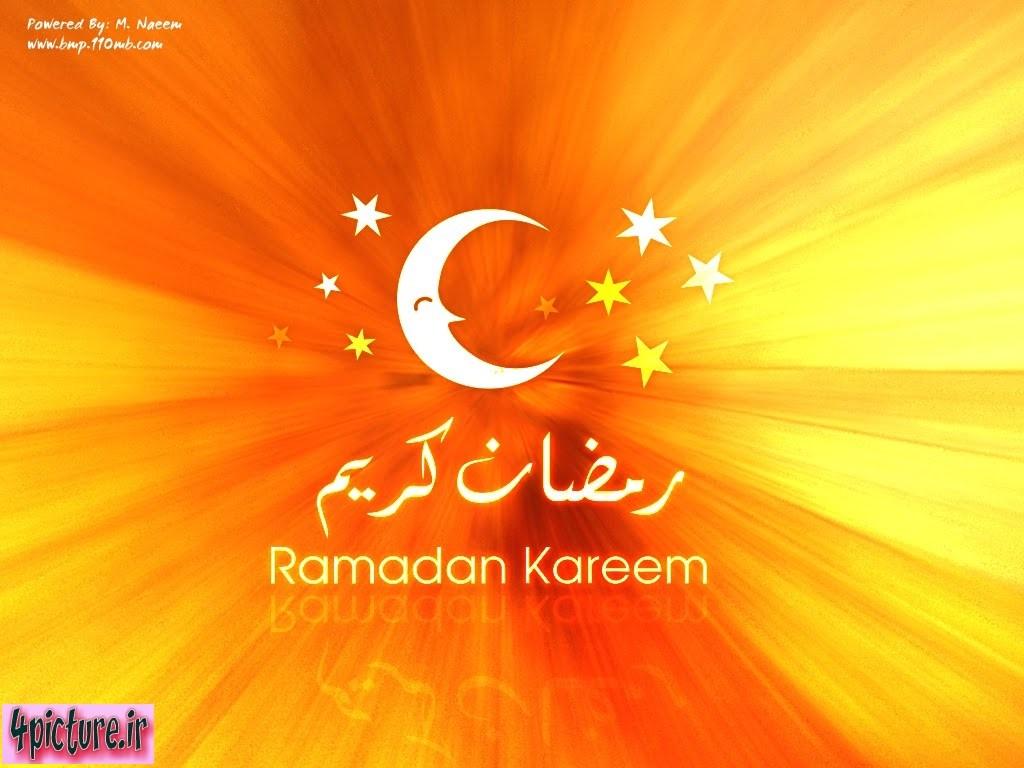 ramadan wallpaper,ramezan
