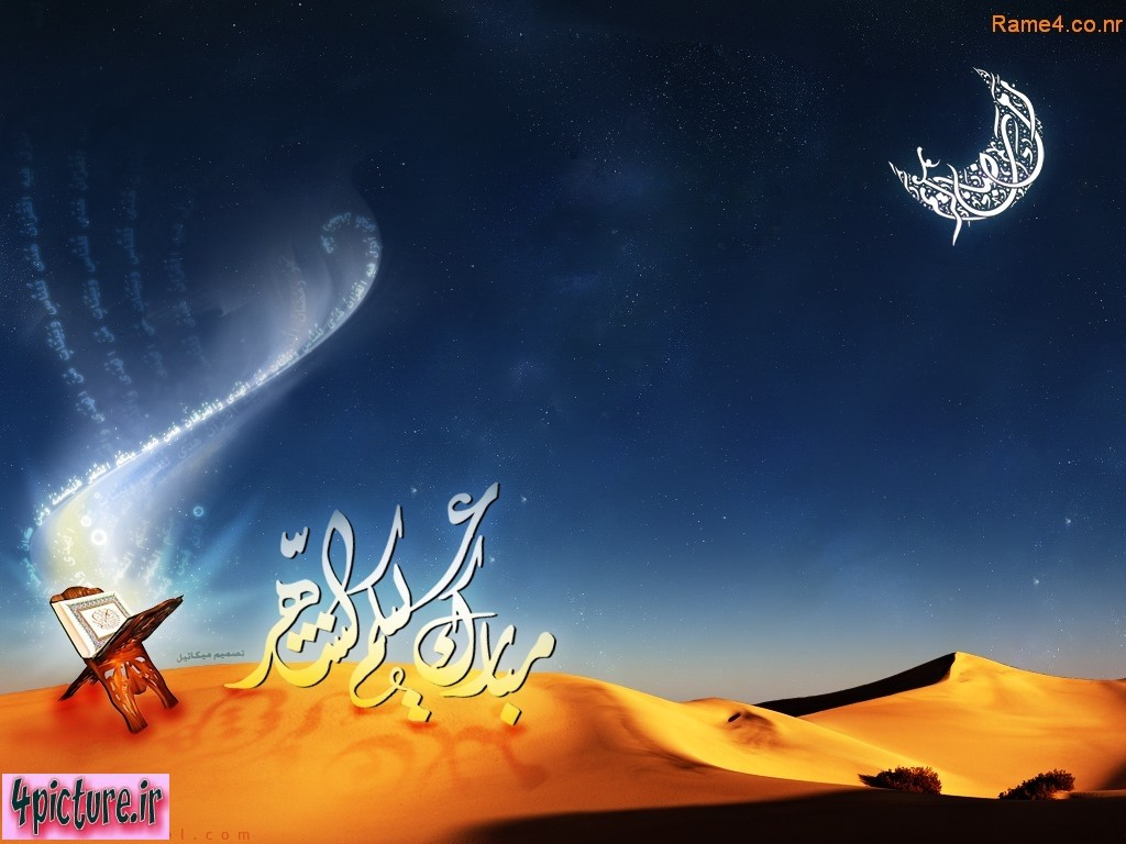 ,ramazan wallpaper رمضان  ,ramadan wallpaper