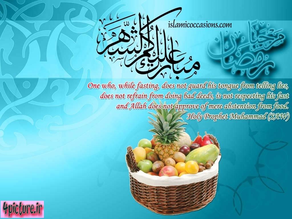 رمضان,عکس هاي رمضان,والپيپر رمضان,رمضان 91,ماه رمضان,عکس پس زمينه رمضان,عکس پشت صفحه رمضان