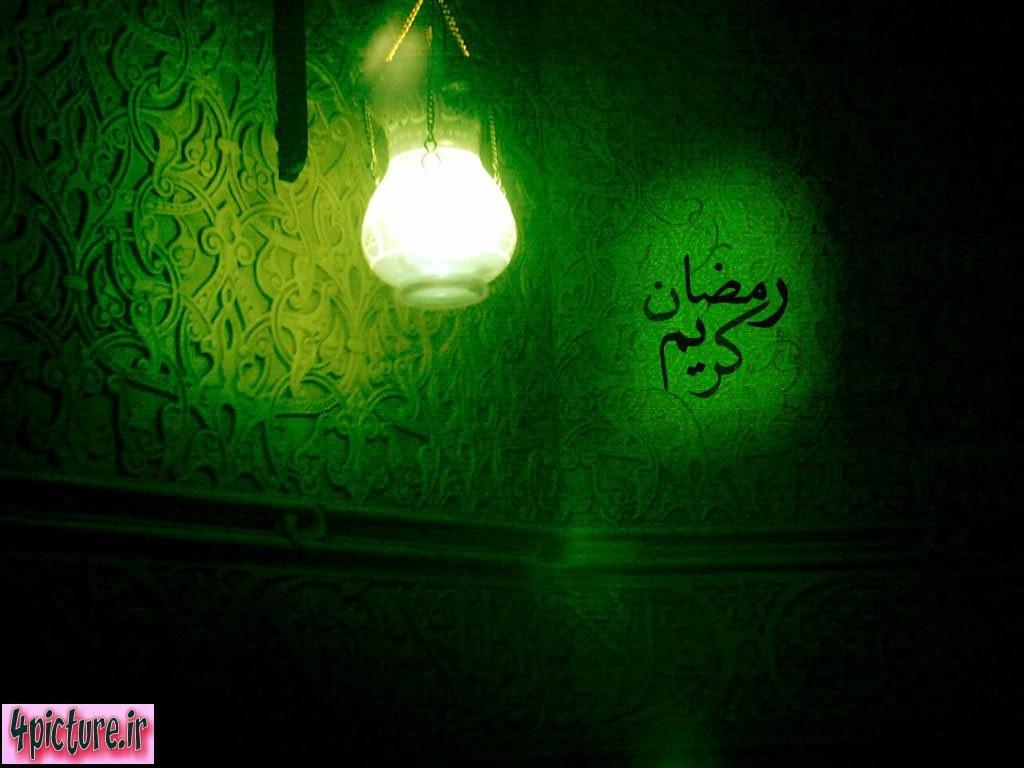 ramazan,ramadan,ramazan wallpaper,ramadan wallpaper,ramezan,رمضان,عکس هاي رمضان,والپيپر رمضان,رمضان 91,ماه رمضان,عکس پس زمينه رمضان,عکس پشت صفحه رمضان,عکس رمضان 91