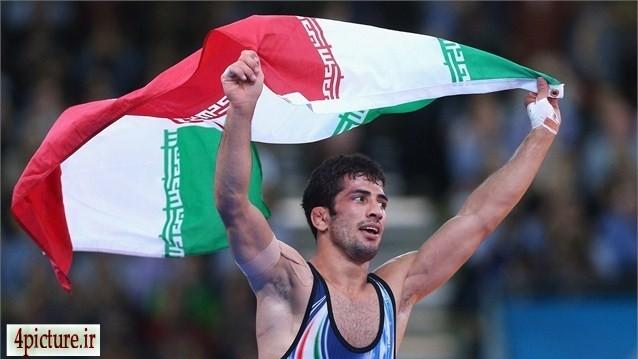 عکس ورزشکاران ایرانی المپیکnorooziامید حاجی نوروزی